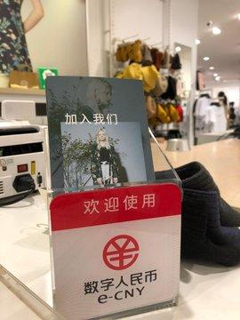 चीन का डिजिटल # युआन क्या है? यह अलग कैसे है? इसका इस्तेमाल कैसे करें? किससे होगा फायदा? #XinhuaHeadlines: डिजिटल युआन परीक्षण के दौरान अपनी ताकत परेड करता है