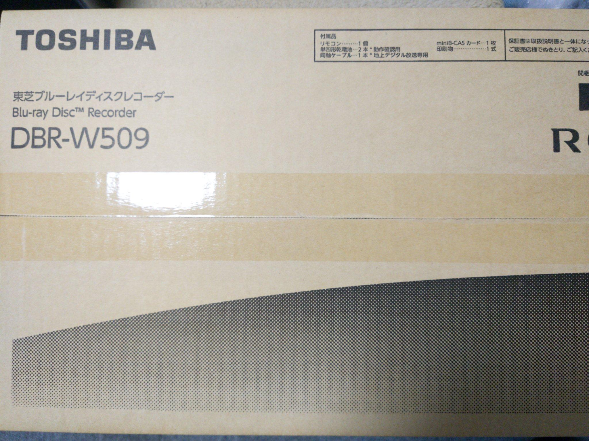 画像,ヨドバシの福袋のBDレコーダー500GBダブルチューナーは東芝REGZAでした https://t.co/XEWzuuAcZn…