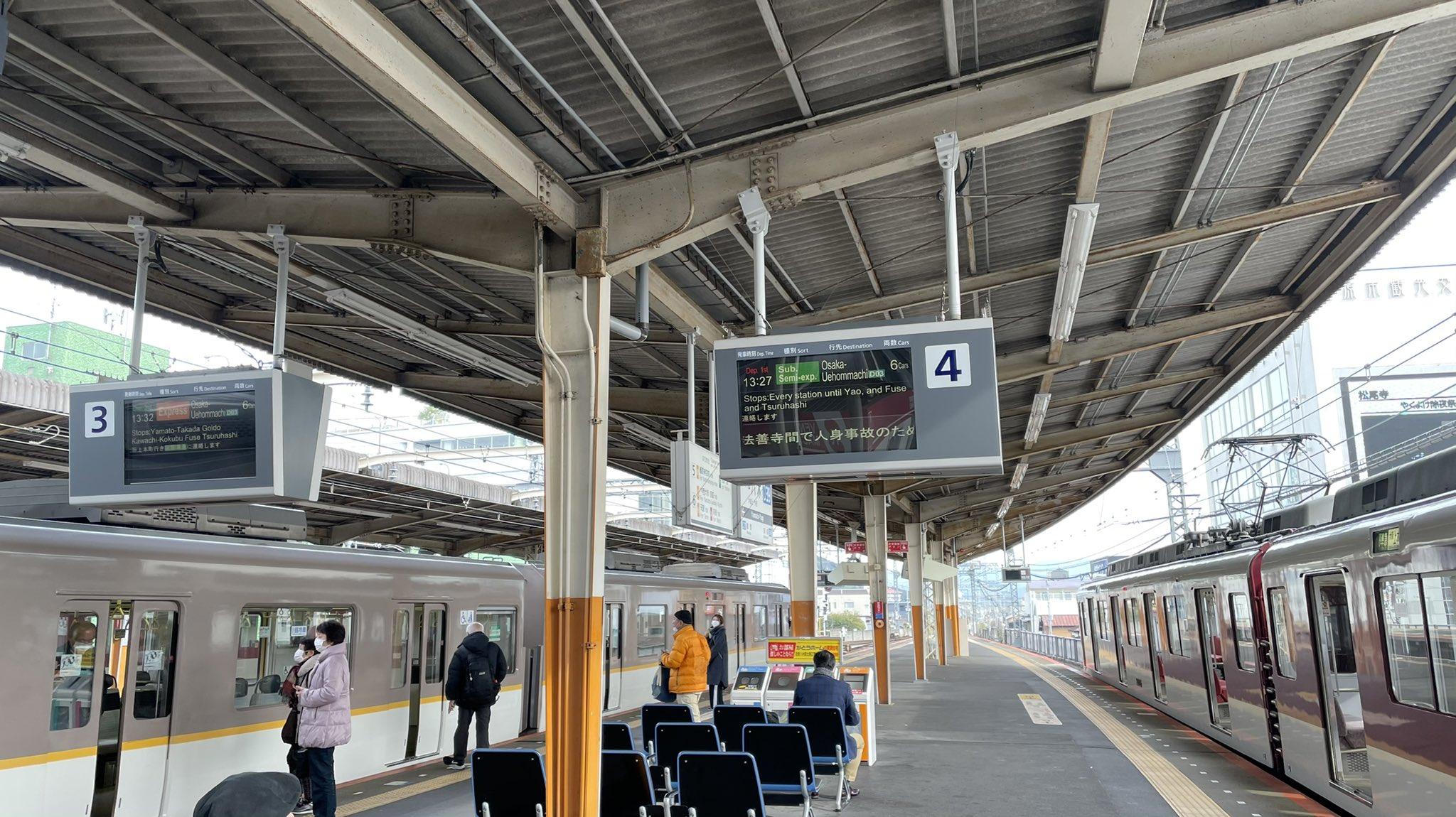 近鉄大阪線の恩智駅~法善寺駅で人身事故の画像