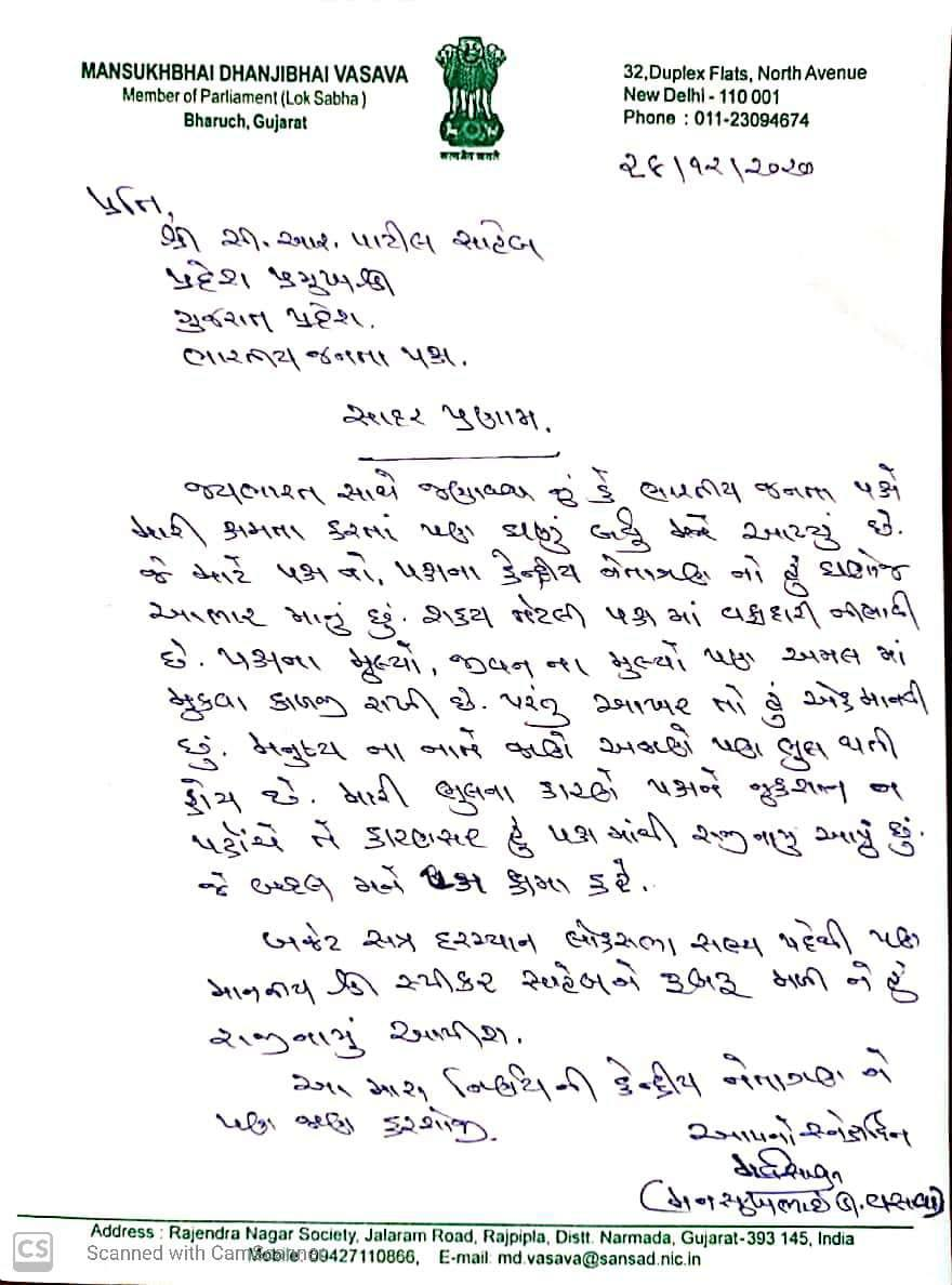 Bharuch Lok Sabha MP sends resignation letter to Gujarat BJP chief; says will also resign from Lok Sabha also
