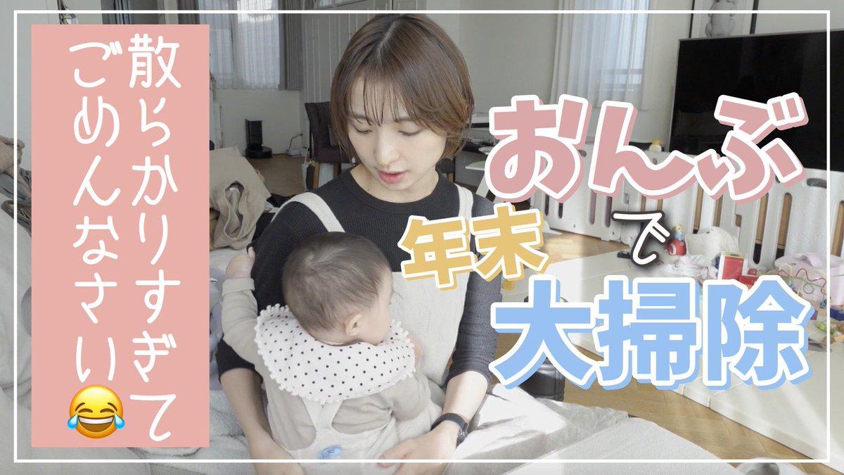 赤ちゃん 篠田 麻里子