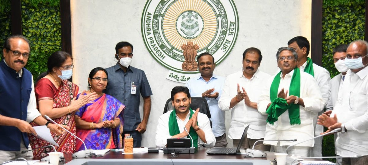 The 3rd installment of #YSRRythuBharosa - PM Kisan amounting to ₹1120 Cr has been transferred into the bank accounts of 51.59 lakh farmers. Additionally, input subsidy amounting to ₹646 Cr has been handed over to 8.34 lakh farmers who suffered heavy losses due to #cyclonenivar