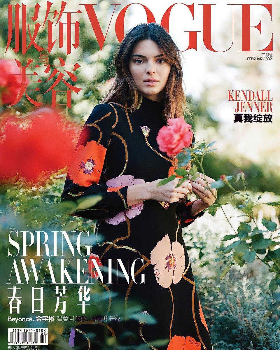 Vogue China 🇨🇳 🌷