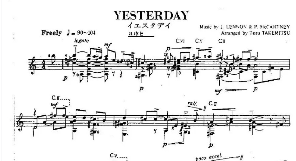 Replying to @NotationIsGreat: The Beatles' Yesterday, arranged for guitar by Toru Takemitsu!