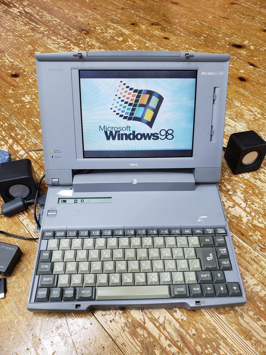 Windows98が起動したので、手持ちのPCカード型LANカードを使って、インターネットに接続してみました。ほとんどのサイトは表示不能でしたが、Googleと阿部寛のホームページはなんとか表示できました!