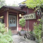 京都にある針専門のお店「みすや針」まち針がかわいすぎる