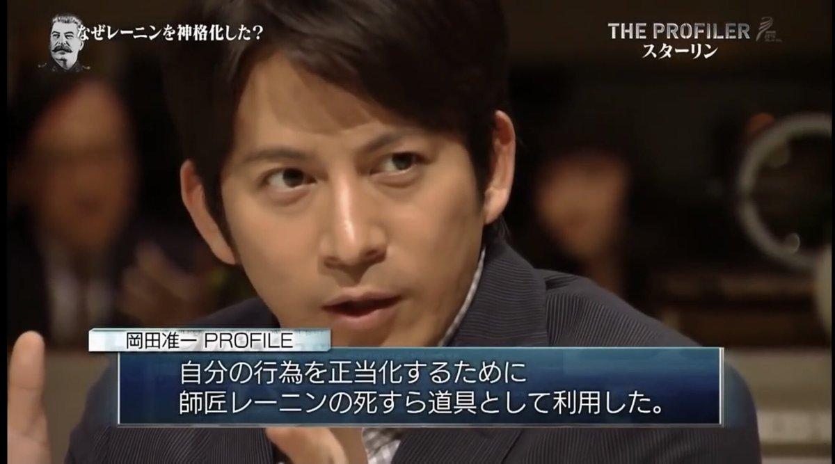 NHKのTHE PROFILERっていうドキュメンタリー番組、演出のせいで出演者のヤバいプロフィールが公開されているように見えるな