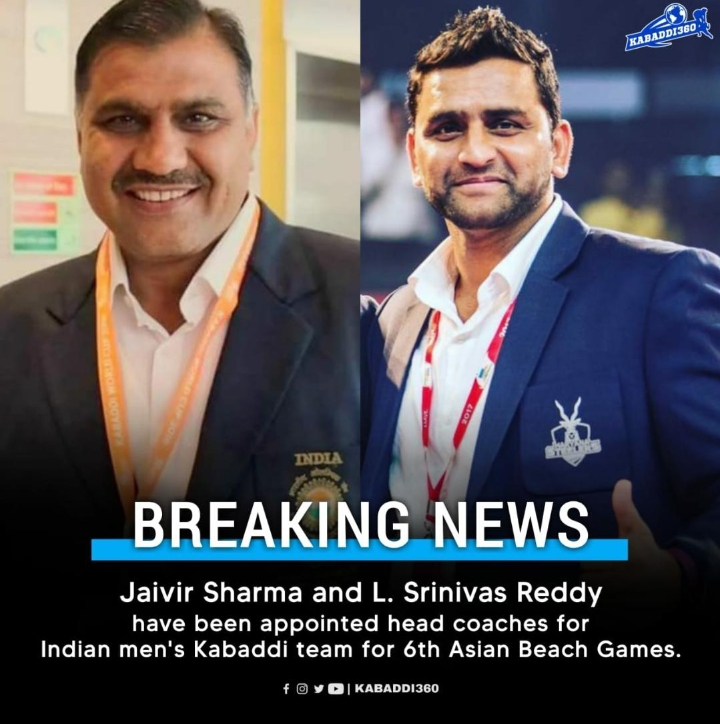 It is a proud moment for me 🙏 for getting selected as Coach, Indian Men's Kabaddi Team for the 6th Asian Beach Games! @TelanganaCMO @KTRTRS @trsharish @RaoKavitha @VSrinivasGoud @KTRoffice @HarishRaoOffice @OfficeOfKavitha #asianbeachgames