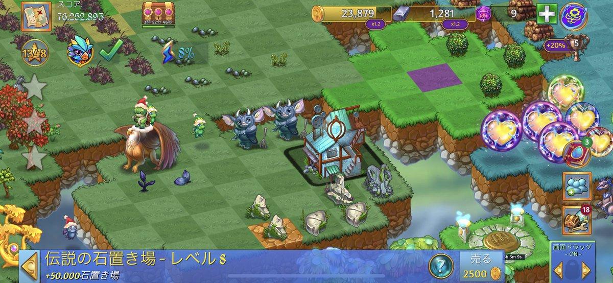 ドラゴン イベント 攻略 マージ
