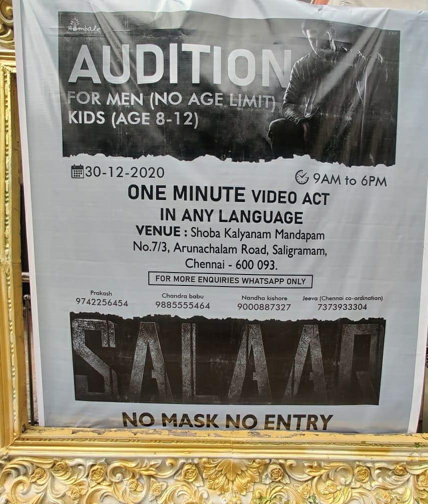 #SalaarAuditions happening now in Chennai 🎥 Don't miss out to be part of #Salaar #Prabhas @VKiragandur @prashanth_neel @hombalefilms @onlynikil #NMA2020