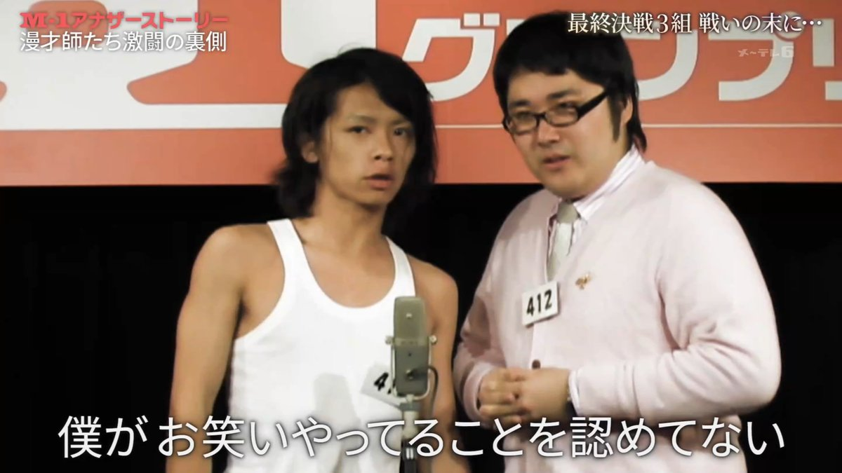 クリスタル ツイッター 野田