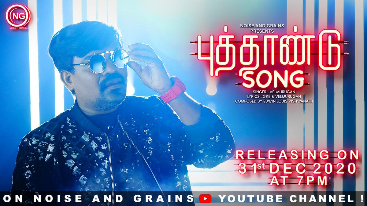This New Year let's party  with our New #PuthaanduSong 🤩 featuring the Folk Star Singer @velmurugan_off   Composed by @edwinlouisoffl  A @noiseandgrains Production!  Launching exclusively  #NoiseandGrains YouTube channel!    #SingerVelmurugan #HappyNewYear  @onlynikil #NMA2020