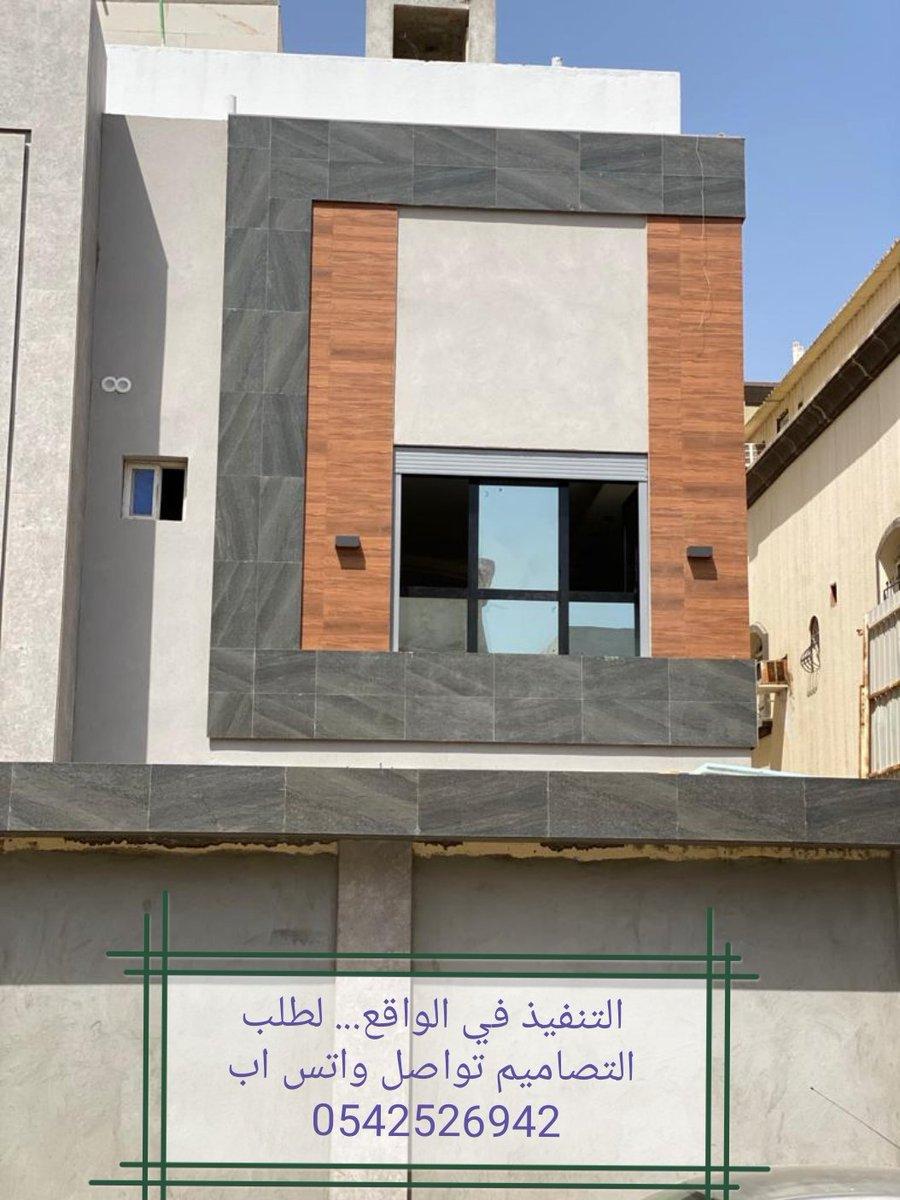 عمل بروز خفيف في تصميم واجهة المنزل بواسطة تركيب الحجر بمسمار طويل 10 سم