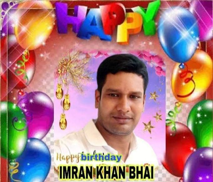 HAPPY birthday to imran Khan TRS LEADER