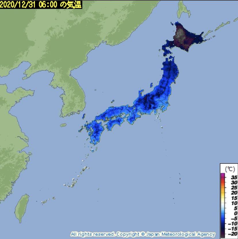 今年最後に試されている?北海道の気温が大変なことになる!