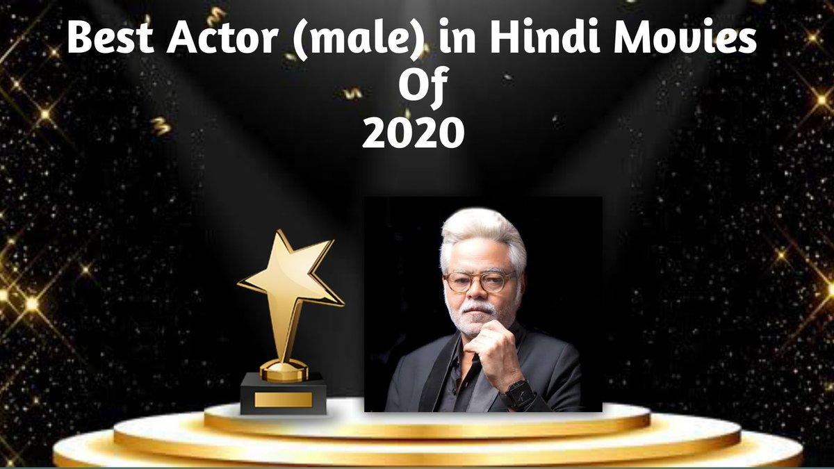 Best Actor (Male) in Hindi Movies 2020 And The Nominations Are... 1. #ManojBajpayee (Bhonsle) 2. #NawazuddinSiddiqui (Serious Men) 3. #KumudMishra (Ram Singh Charlie) 4. #SanjayMishra (Kaamyaab) 5. #SachinKhedekar (Halahal)  #BestFilmAward2020  #BestHindiMovies2020  #BestActor