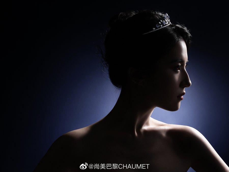 โฆษณา Chaumet EqiNyEEUYBQV03d?format=jpg&name=900x900