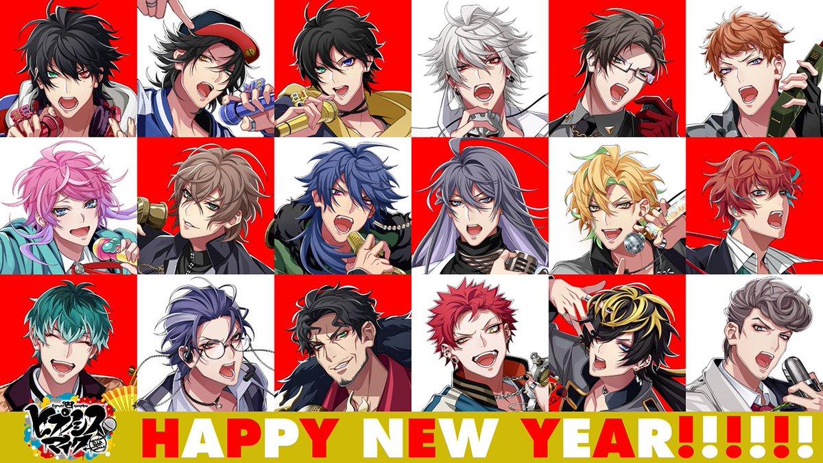 ⬜️ ⬜️ ⬜️ ⬜️ ⬜️                    HAPPY NEW YEAR                       2021    ヒプノシスマイク    ⬜️ ⬜️ ⬜️ ⬜️ ⬜️