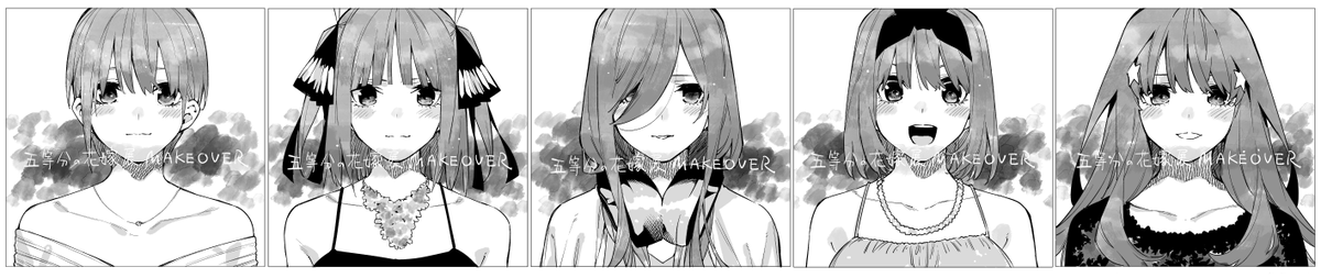 等 の 花嫁 分 漫画 無料 五 全巻