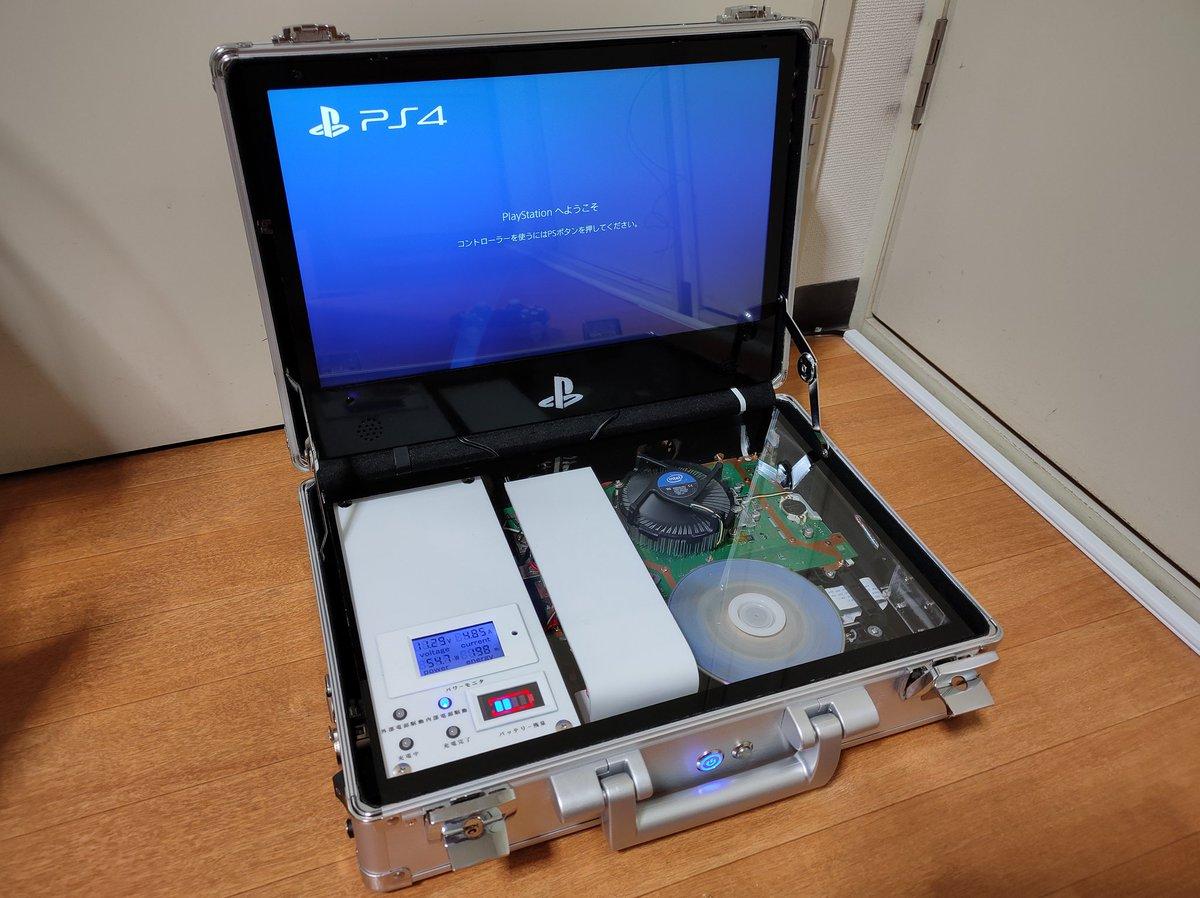 携帯型PS4 遂に完成しました!