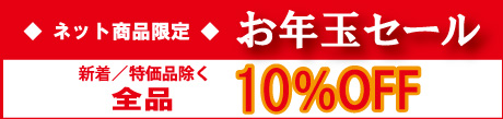や かない リサイクル 着物 千葉県周辺のリサイクル着物販売に関する店舗情報