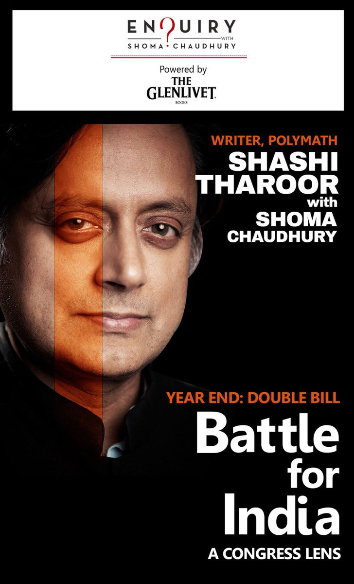 'Patriotism is defending your country all the time and the government only when it deserves it' — a sharp reminder to end the year on! @ShashiTharoor in a crackling conversation on nationalism & the battle for belonging.