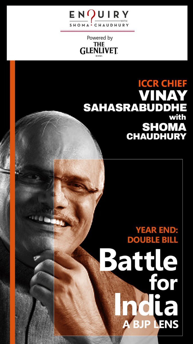 Spiritual democracy. Broad mindedness. Accommodation. Diversity. @vinay1011 — former VP of @BJP4India — lays out the key ideas of India. And Hindutva as he sees it. Then why the gap between idea & practice? Watch him cordial & combative: