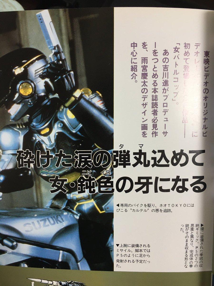 """服部昇大/映子さん5巻発売! on Twitter: """"最新単行本は2/25発売予定で ..."""