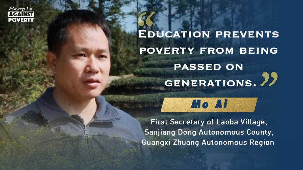 Village official says education essential to poverty alleviation #ZeroPoverty2020