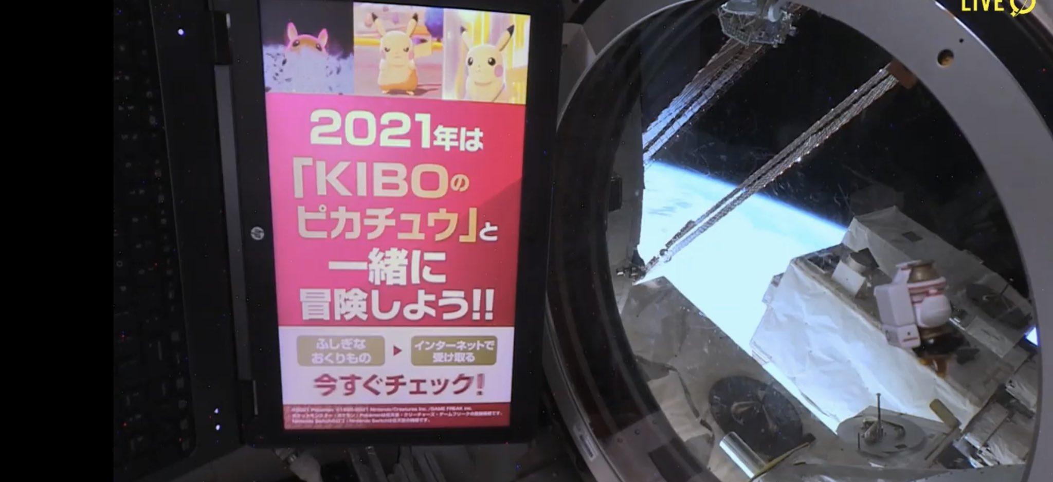 Kibo Pokemon ISS