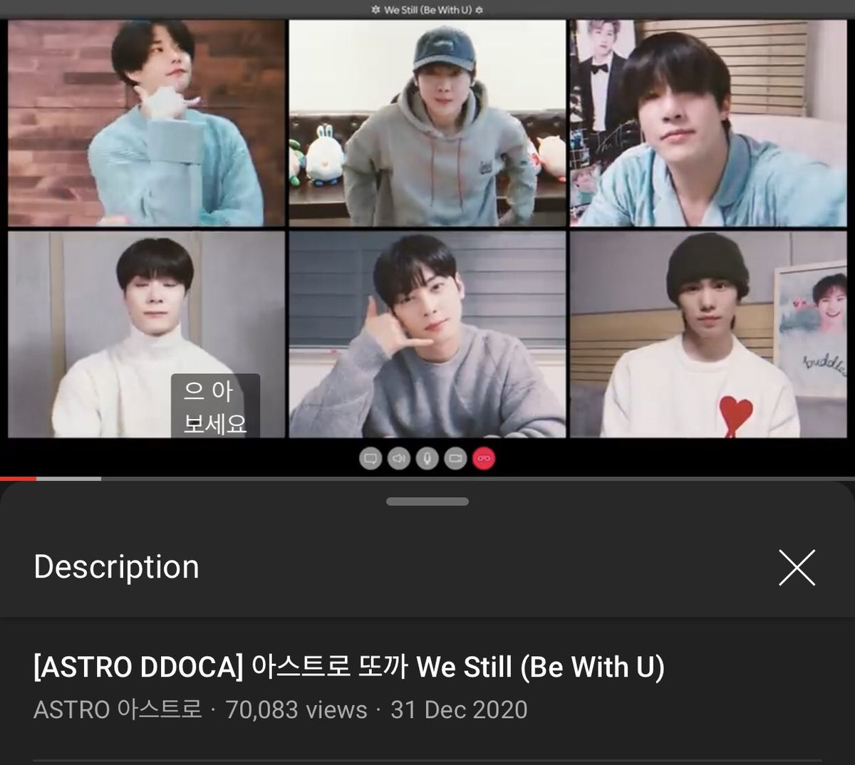 [📈] 210101 12:30 AM KST 'We Still (Be With U)' DDOCA Official Channel: 70,083 views (🔺2,872) 🔗youtu.be/zyk2KpV6avk Naver TV: 88,652 views (🔺1,128) 🔗naver.me/FVPwMoN9 [ #아스트로 #ASTRO_BeWithU @offclASTRO ]