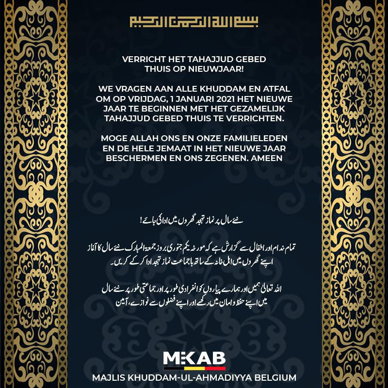 Site- ul de dating musulman din Belgia