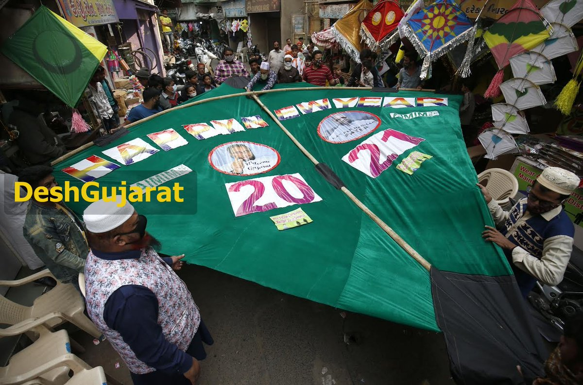 A 35 ft kite at Jamalpur in Ahmedabad in support of Owaisi