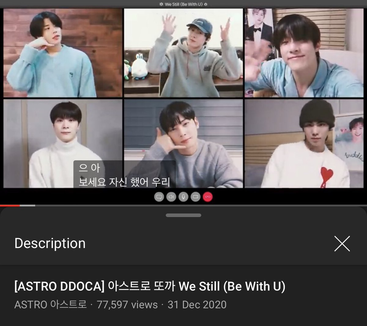 [📈] 210101 1:00 AM KST 'We Still (Be With U)' DDOCA Official Channel: 77,597 views (🔺2,050) 🔗youtu.be/zyk2KpV6avk Naver TV: 94,282 views (🔺1,828) 🔗naver.me/FVPwMoN9 [ #아스트로 #ASTRO_BeWithU @offclASTRO ]
