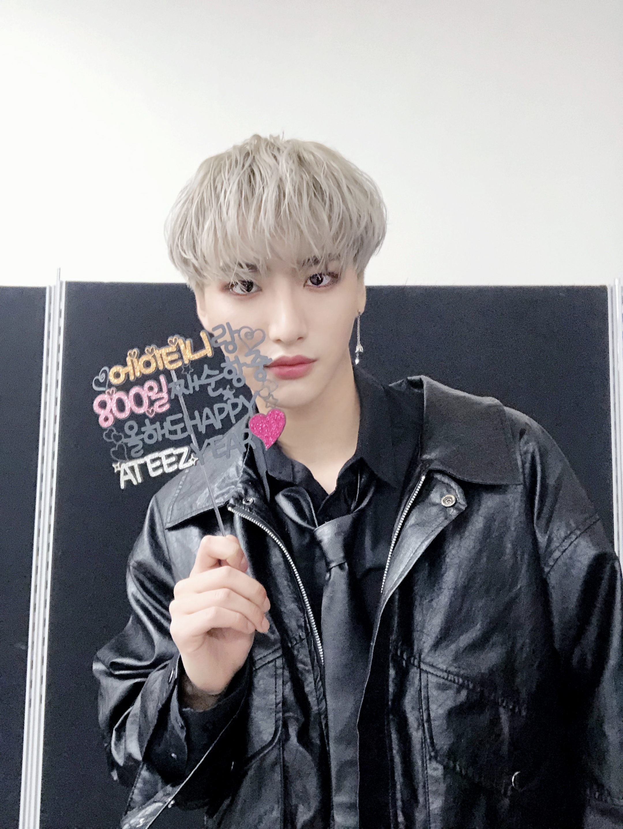 Seonghwa (ATEEZ) Profil mit allen Fakten 2020