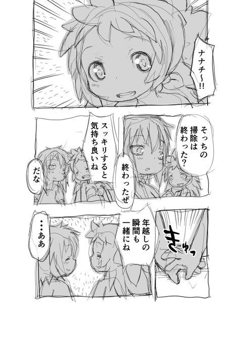 52 メイド イン アビス