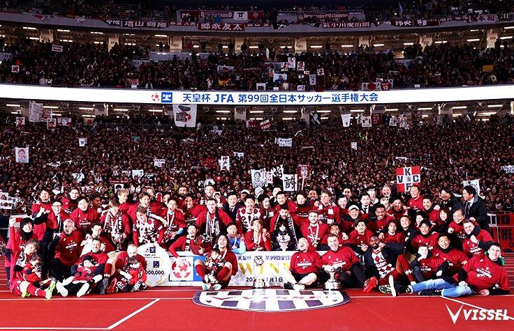 天皇杯優勝🏆から始まり、 ゼロックスも獲って、 ACL初出場でベスト4✨。 めーっちゃ感動したなぁ😭 確実にヴィッセル神戸にとって 大きい年であったし絶対に忘れない。 #WeAreKobe  #VisselKobe  #感動をありがとう