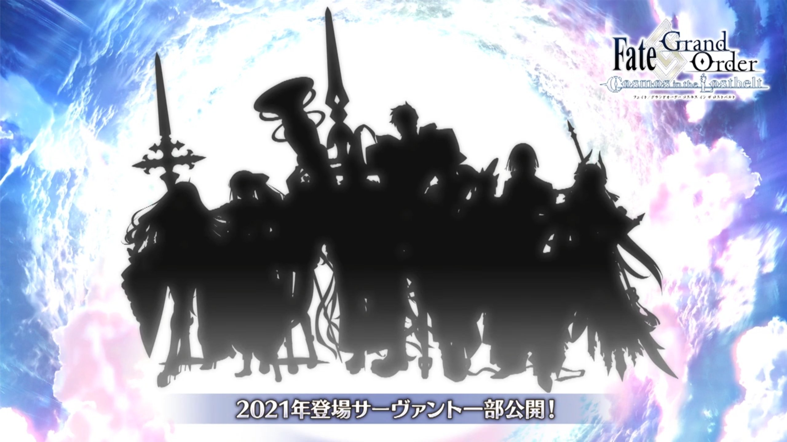 Fate/Grand Order servants 2021