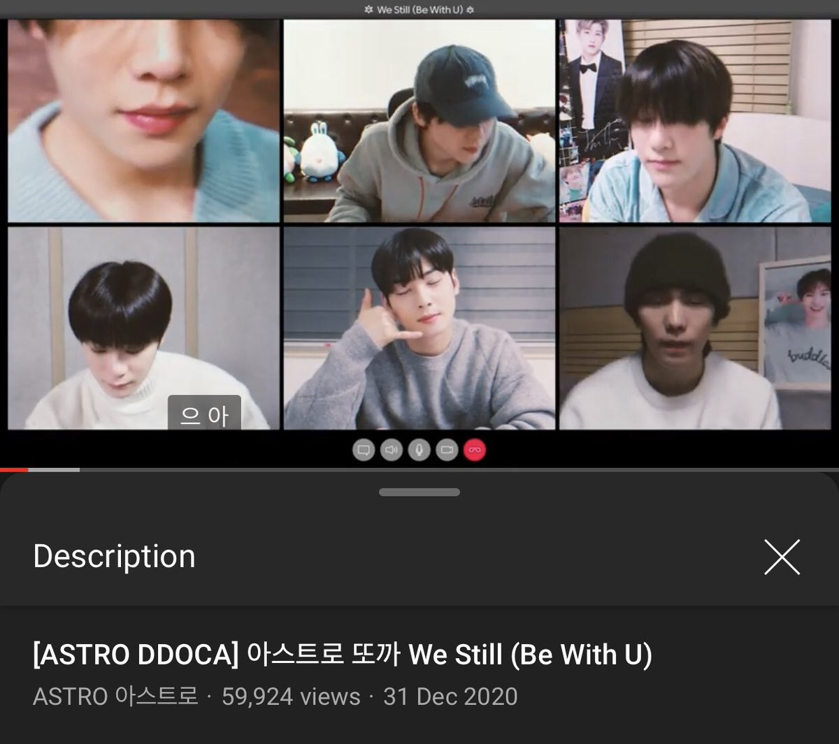 [📈] 201231 11:45 PM KST 'We Still (Be With U)' DDOCA Official Channel: 59,924 views (🔺6,621) 🔗youtu.be/zyk2KpV6avk Naver TV: 49,021 views (🔺2,893) 🔗naver.me/FVPwMoN9 [ #아스트로 #ASTRO_BeWithU @offclASTRO ]