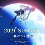 TYPE-MOONの伝説的ビジュアルノベル『月姫』が今年の夏に発売予定!