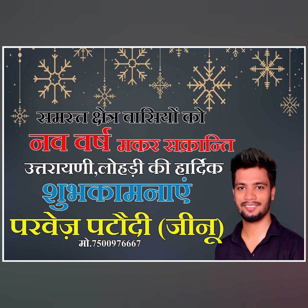 नव वर्ष की हार्दिक शुभकामनाएं!