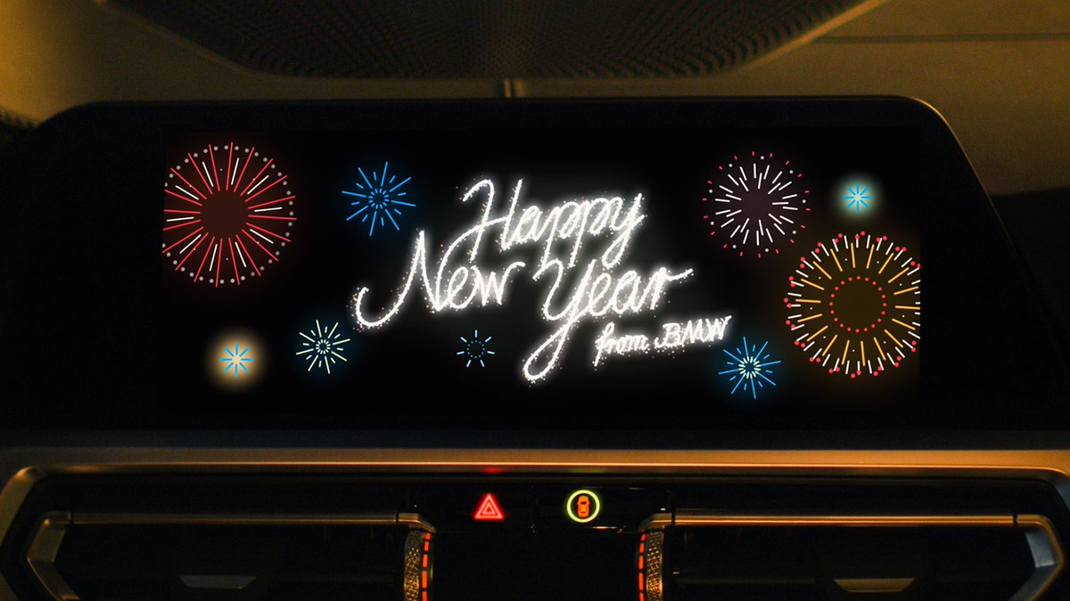 3, 2, 1 ...? Start the countdown and party safe with your BMW.  BMW Festive App is available for all BMW vehicles with Operating System 7.0, Service Pack 18 and Software 20-07 or higher. #BMW #NewYearsEve https://t.co/F5vvdOpF7Q