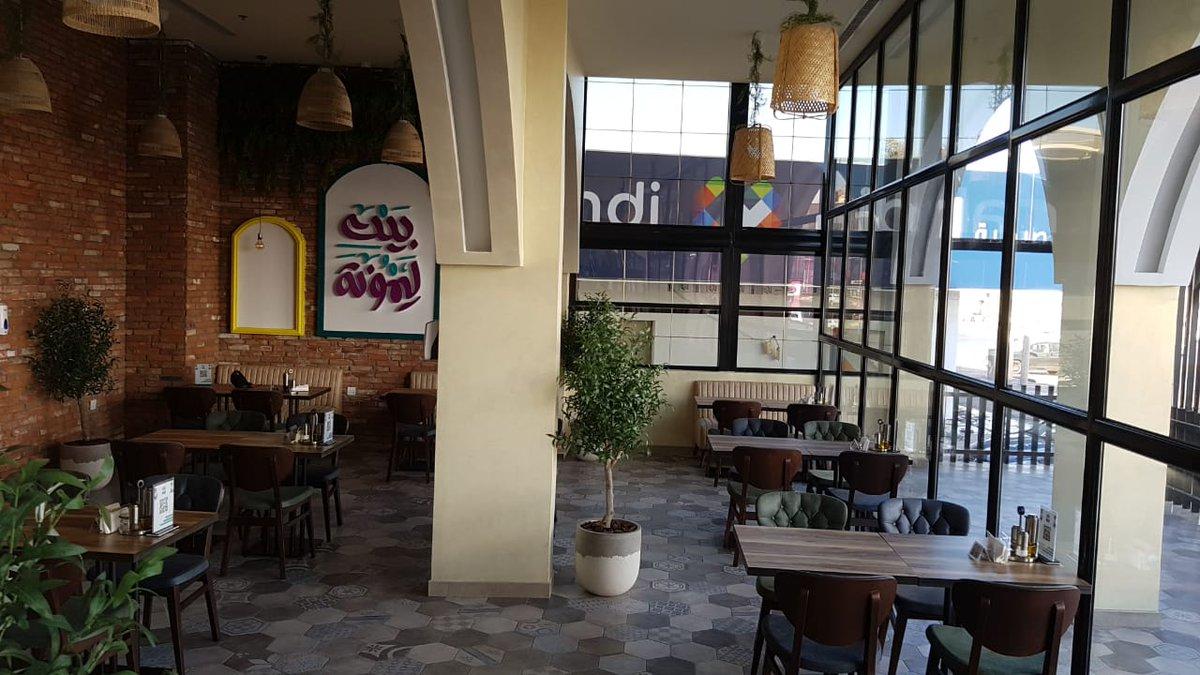 مطعم بيت ليمونة Baitlaymona Twitter