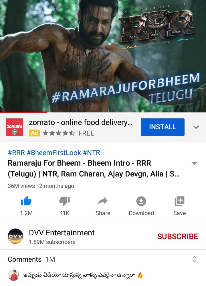1M Comments It Is !!! 🔥🔥  Record Breaking First Ever 1 Million Commented TFI Teaser Ever 💪  Watch Here :   #RamarajuForBheem @tarak9999