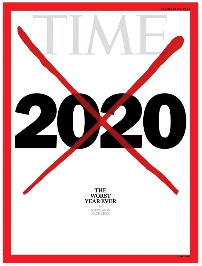 2020是世界史上最惨年份