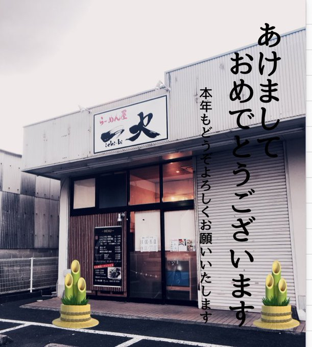 ryu_oh_canの画像