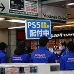 ヨドバシカメラ、初売りでプレイステーション5をゲリラ的に販売!