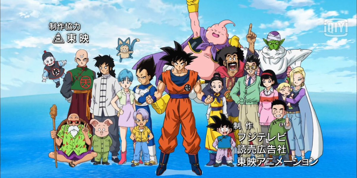 L82wfa33zhgwm All dragon ball online games in one place. https twitter com dbschronicles lang fr