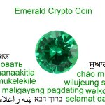Image for the Tweet beginning: #EmeraldCrypto wish you Happy New