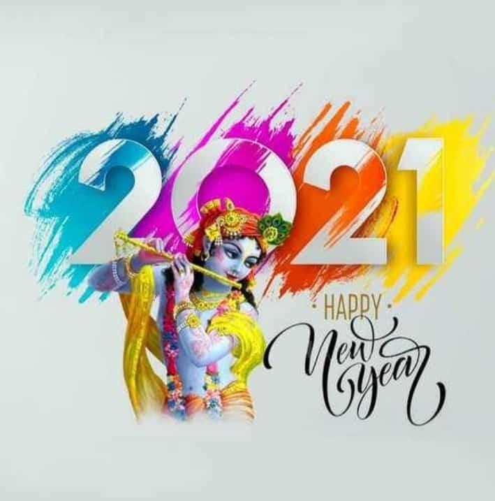 सूर्य संवेदना पुष्पे: दीप्ति कारुण्यगंधने| लब्ध्वा शुभम् नववर्षेअस्मिन् कुर्यात्सर्वस्य मंगलम् || यह नूतन वर्ष आपके लिए हर दिन मंगलमय हो। नववर्ष  2021 की हार्दिक शुभकामनायें! #HappyNewYear2021 -@BansuriSwaraj @SushmaSwaraj @governorswaraj